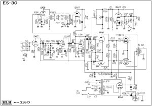 amp gitar bas misc on treble booster schematic, bugera schematic, boogie v-twin schematic, matamp schematic, old tube amp schematic, orange amp schematic, bogner schematic, mutron schematic, atomic 16 schematic, alamo capri schematic, alamo paragon schematic,