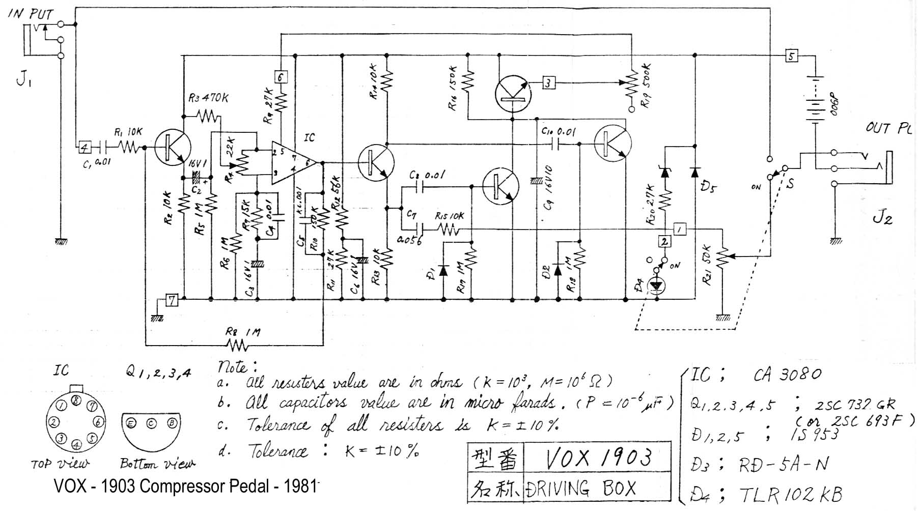 Vox Guitar Wiring Diagram Electrical Diagrams Stereo Ac4 Ac15 Ac10 Valve Amplifiers Fender Mustang